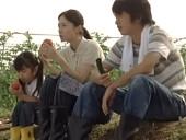 日本电影《幸福的馨香》完整版