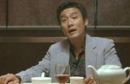 《黑社会1》高清国语版